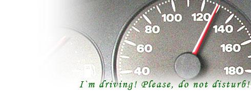 I am driving, please, Do Not Disturb!